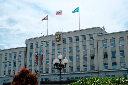 Администрация Калининграда